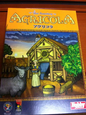 Agricola_1