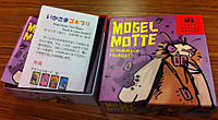 Mogel_motte_01