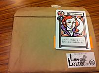 Love_letter_01