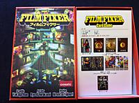 Filmfixer_01