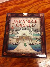Japanese_castle_02