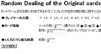 Deal_card_01