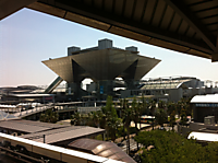 2013gm_sp_bigsight_01