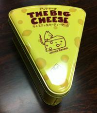 Big_cheese_01