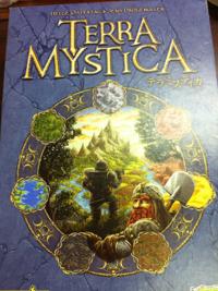 Terra_mystica_01