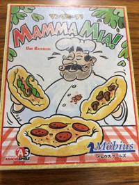Mammamia_01