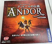 Andor_01