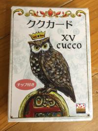 Cucco_01