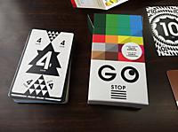 Go_stop_01