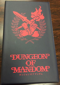 Dungeon_of_mandom_01