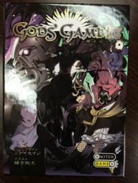 Gods_gambit_01